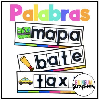 Formando palabras - Tarjetas (Making Words Centers in Spanish)