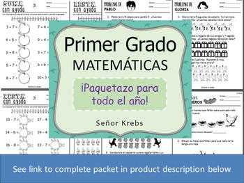 Formas Geométricas en la Naturaleza 1.G.A.1 First Grade Math
