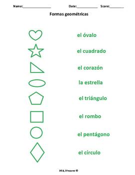 Formas geométricas Free Spanish Printable
