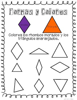 Formas y Colores - Spanish Shapes Resource