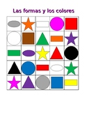 Colores y Formas (Colors and Shapes in Spanish) Bingo