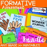 Formative Assessment Bundle | Includes Pre-Assessment & Ex