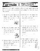 Formula 1 Powerpac F Lesson 1, Writing Math Sentences