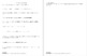 Formulas Ia: Using Formulas