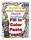 Fossil Anchor Doodle Notes Fill in the Blank and Color