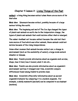 Fossils Study Guide and Test Prep, 3rd Grade Science, 2 full lessons