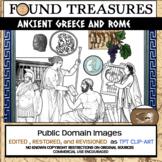Found Treasures: Ancient Greece & Rome Clip Art-50 Pc! Restored Public Domain.