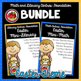 Foundation Math and Literacy Centres: Easter-Themed BUNDLE