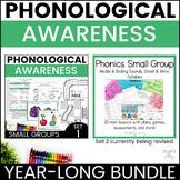 Kindergarten Phonics Small Group Mini Lessons Bundle