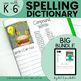 Spelling Resources Bundle: COPS, Spelling Fluency, Spellin