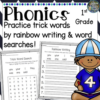 First Grade Sight/Trick Words: Word Searches & Rainbow Writing