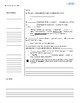Foundations of America Guided Cornell Notes Part 2