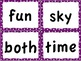 Fountas & Pinnell--1st Grade Sight Word Printable Cards