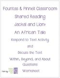 Fountas & Pinnell Classroom Shared Reading Worksheet Jacka