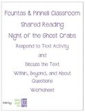 Fountas & Pinnell Classroom Shared Reading Worksheet Night