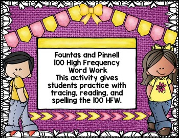 Fountas and Pinnell 100 High Frequancy Words - Word Work