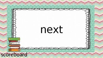 Sight Word Interactive Game  Fountas and Pinnell 200 HFW Game - List 4 C and 5 A