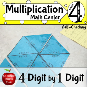 Multiplication Math Center Four Digit by one digit