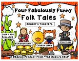 Four Fabulously Funny Folk Tales:  Reader's Theaters
