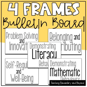 Four Frames Bulletin Board Set Freebie by Teaching Elementary and Beyond