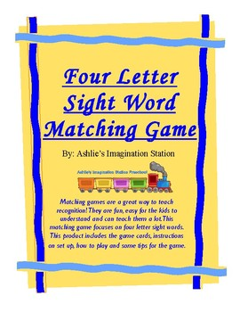 Four Letter Sight Word Matching Game