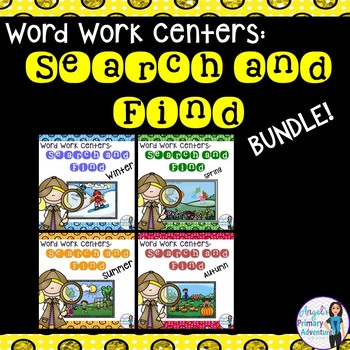 Four Season Sight Word Activities:  Search and Find BUNDLE