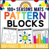 Four Seasons Pattern Block Activity Mats & Worksheets