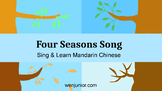 Video: Four Seasons Song in Mandarin Chinese