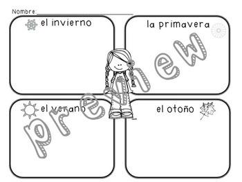 Four Seasons Sort (English & Spanish)