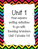 Four-Square Writing for Wonders 1st grade Unit 1