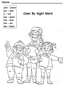 Four fun color by sight words
