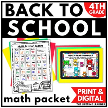 Fourth Grade Back to School Math Packet