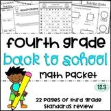 Fourth Grade Back to School Math Packet -Third Grade Standards Review {NO PREP}