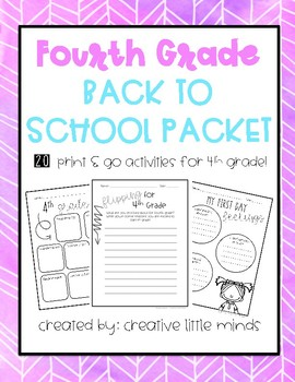 Fourth Grade Back to School Packet