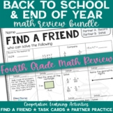 4th Grade End of Year Math Review Activities Bundled with Back to School Review