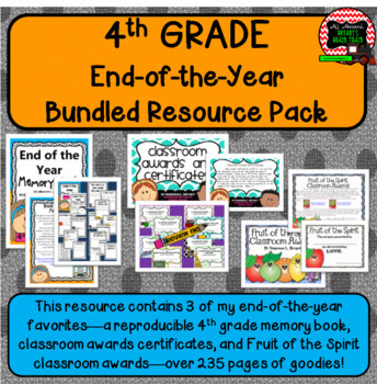 Fourth Grade Bundled Resource Pack (End of the Year Memory Book and Awards)