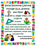Fourth Grade Common Core ELA, Math and Physical Science- SEL
