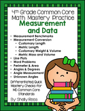 Fourth Grade Common Core Math Measurement Bundle - Spiral Bound HARD COPY