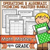 4th Grade Math Test Prep Review OA Thinking Bundle