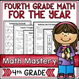 4th Grade Math Test Prep for the Year Bundle - 43 Packets!