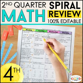 4th Grade Math Homework 4th Grade Morning Work for 2nd Qua