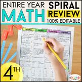 4th Grade Math Spiral Review | 4th Grade Math Homework | BUNDLE