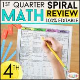 4th Grade Math Review & Quizzes | Homework or Morning Work | 1st QUARTER