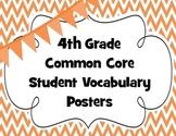 Fourth Grade Common Core Math Vocabulary