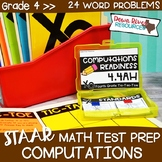 Fourth Grade Computations Math Test Prep Review Game | 4th Grade TEKS