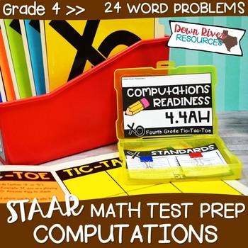 Fourth Grade Computations Math Test Prep Review Game | 4th Grade TEKS