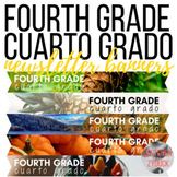 Fourth Grade/Cuarto Grado Newsletter Banners (Bilingual: E