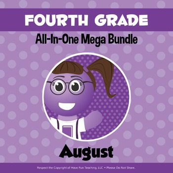 Fourth Grade Curriculum Bundle (AUGUST)