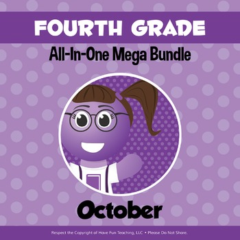 Fourth Grade Curriculum Bundle (OCTOBER)