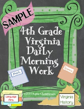 FREE Fourth Grade Daily Morning Work Sample (Virginia)